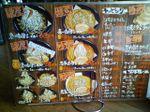 Haruichi_menu