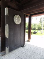 Shinto_shrine02_2