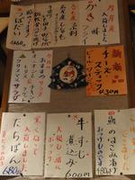 Kakashi_osusume