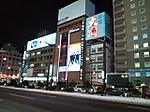 Susukino_au