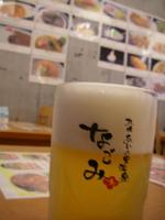 Beer420yen_2