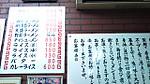 Daruma_menu