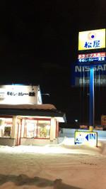 Matsuya44