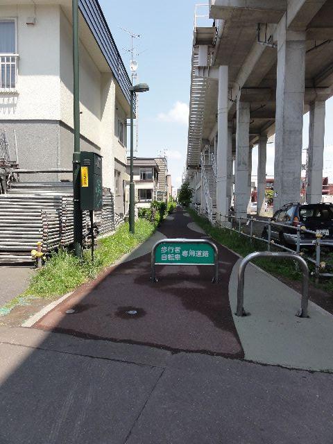Shinkawa02