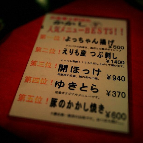 Best_5