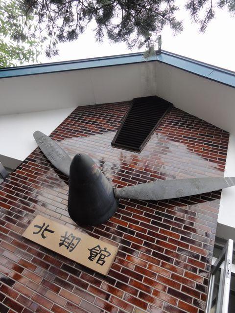 Hokusyokan