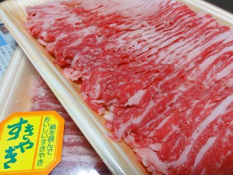 Beef_back_ribs