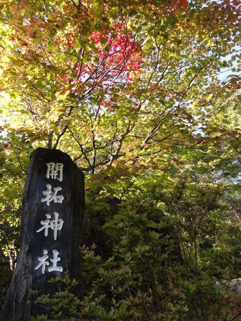 Kataku_shrine