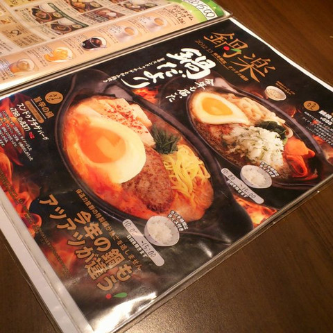Nebe_menu