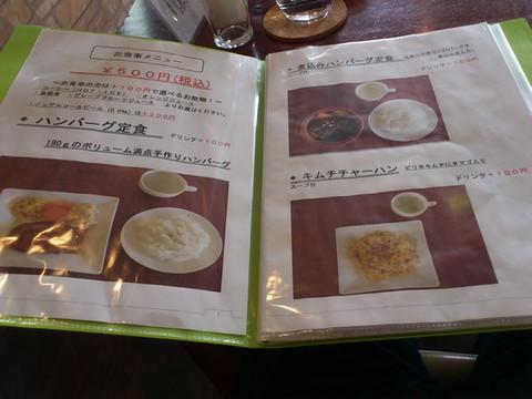 Baniyan_cafe_menu