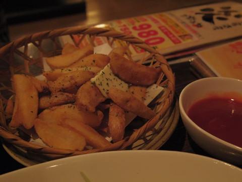 Fride_potato