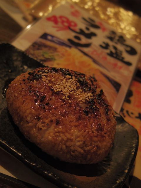 Grilled_rice_ball