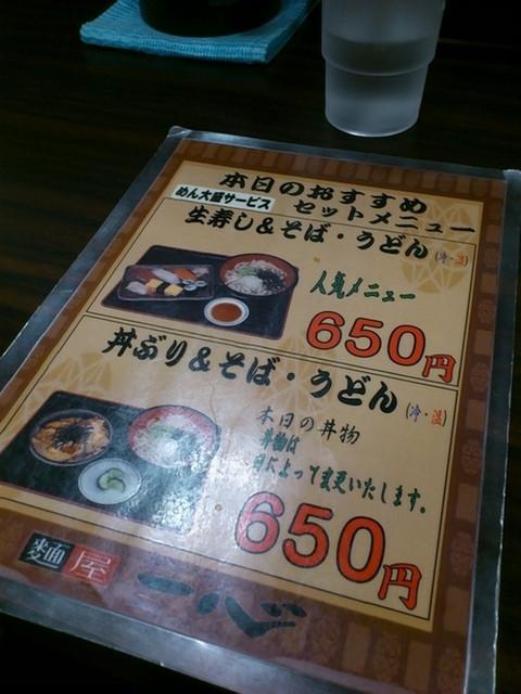 Osusume_set