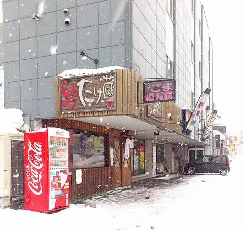 Takezo_sign_2
