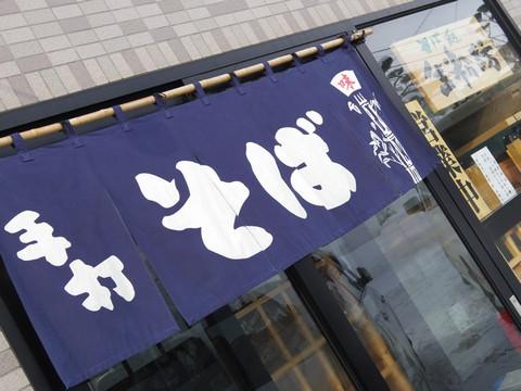 Kikobou_sign