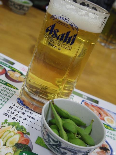Naruto_beer