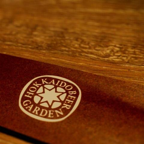 Hokkaido_beer_garden