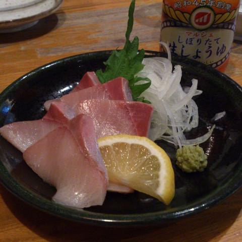 Burisashi