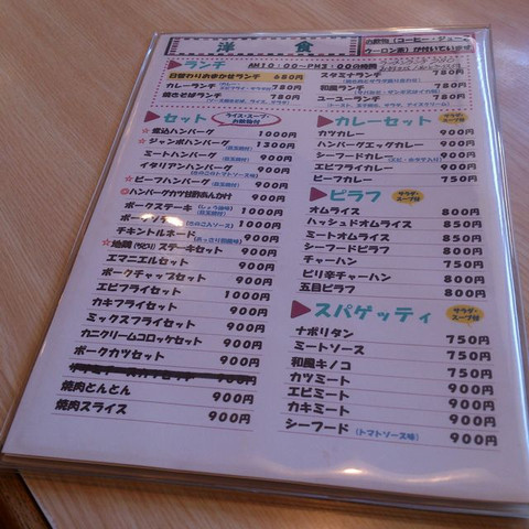 You3_menu