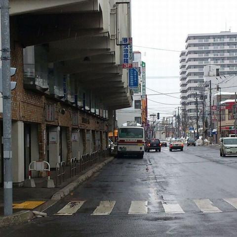 Kita24bus_terminal