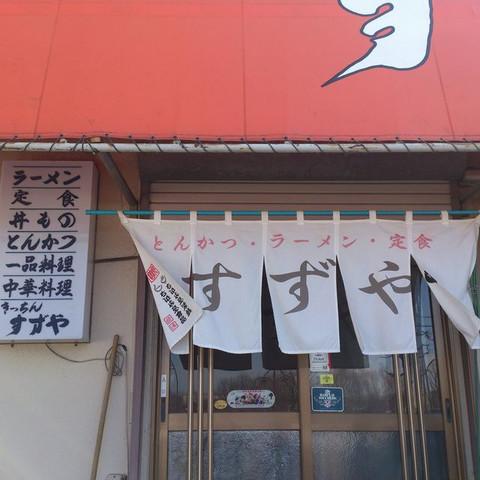 Kitchen_suzuya