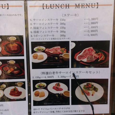 God_burg_lunch_menu2