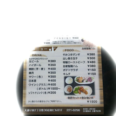 Shop_card_2