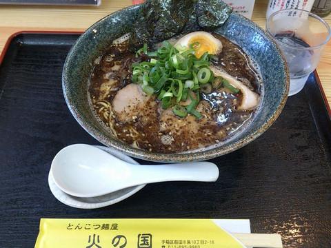 Hinokuni_shio_kuro