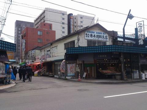 Nijo_market