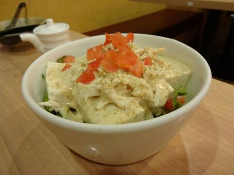 Salad_of_tofu