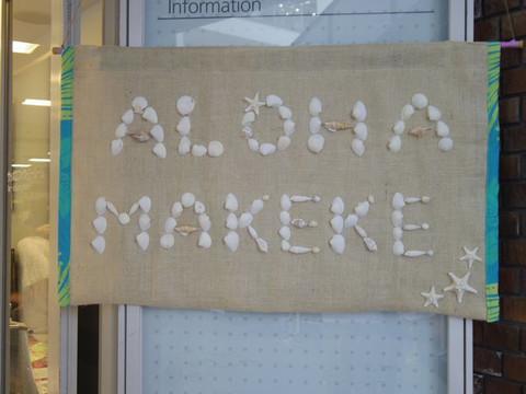 Aloha_makeke