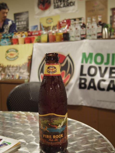 Kona_beer