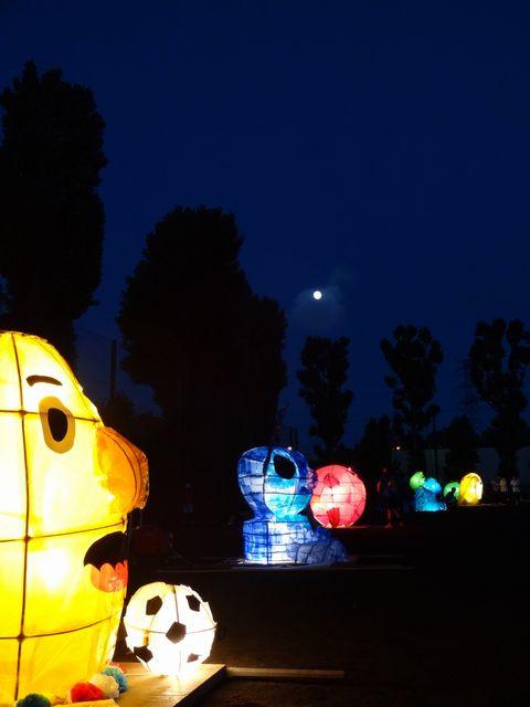 Paper_lantern