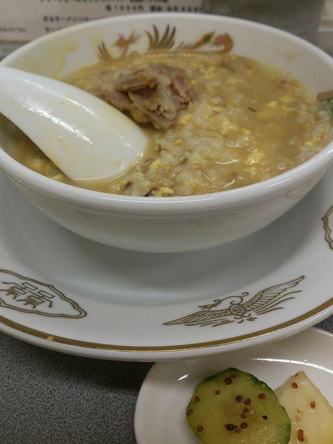 Rice_gruel