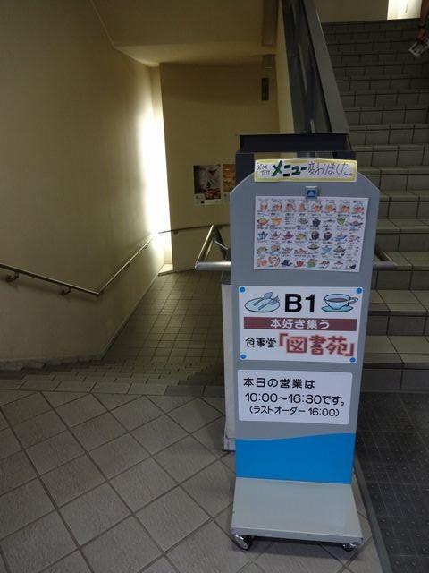 To_underground