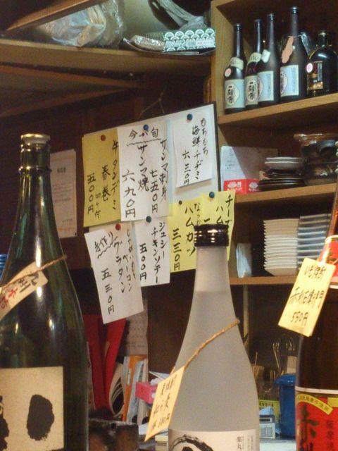 Poster_menu_2