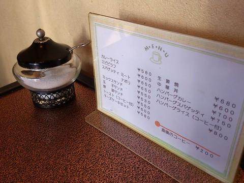 Meal_menu