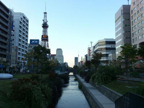 Otomo_hori