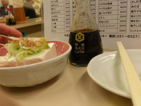 Cold_tofu