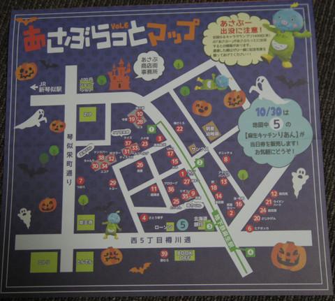 Asabu_map