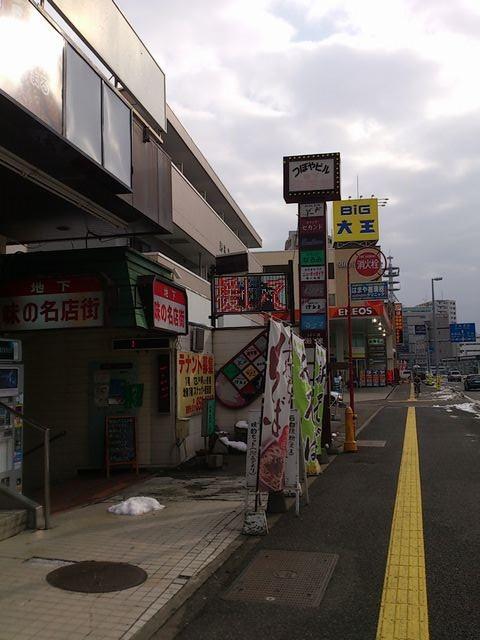 Tsuboya_building