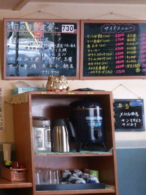 Wall_menu01