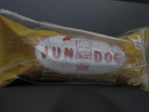 Jundog01