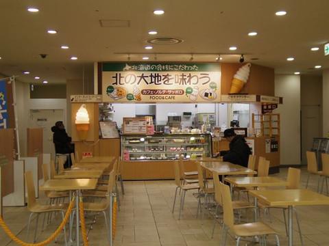 Cafe_norte_sapporo