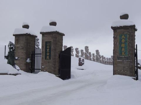 Takino_cemetery