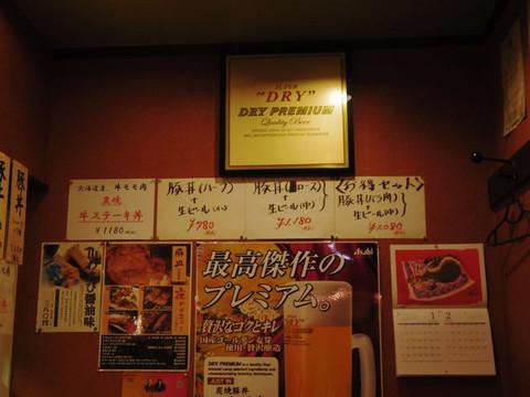 Discount_menu