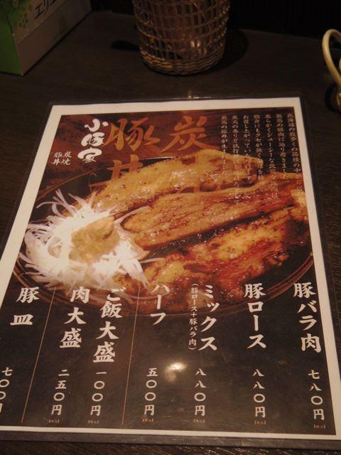 Regular_menu