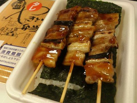 Box_lunch_tare