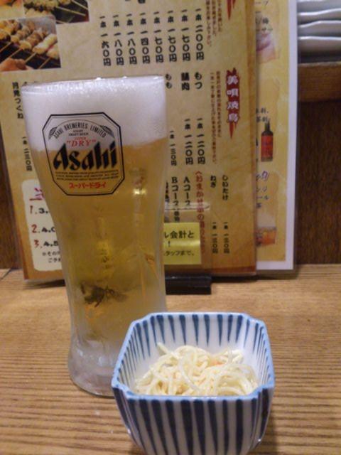 Beerappetizer