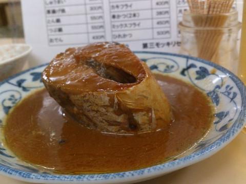 Boiled_mackerel_miso